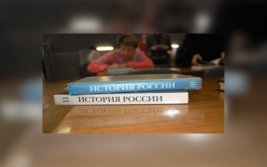 """Путин: в едином учебнике не должно быть """"идеологического мусора"""""""