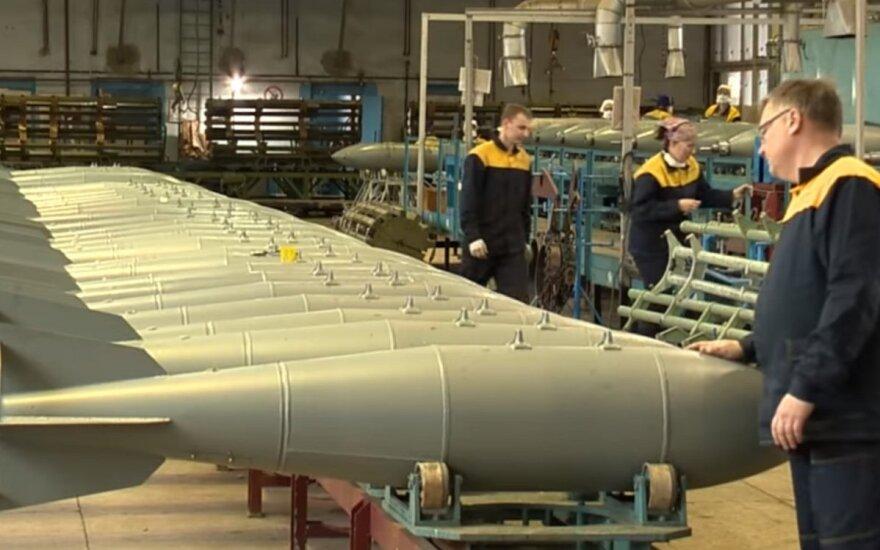 В России произошел взрыв на оборонном заводе
