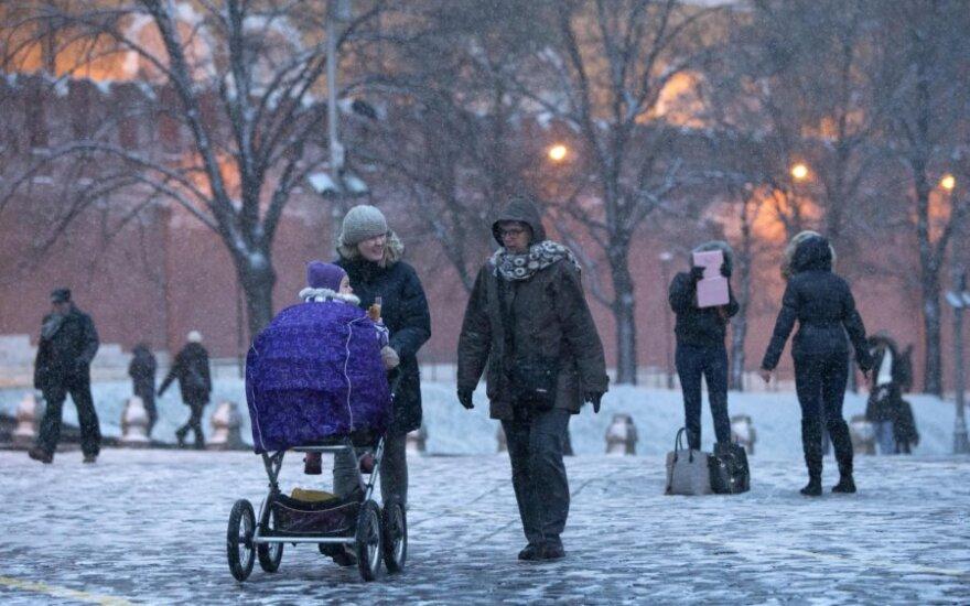 Центр Карнеги увидел в России сразу тройной кризис