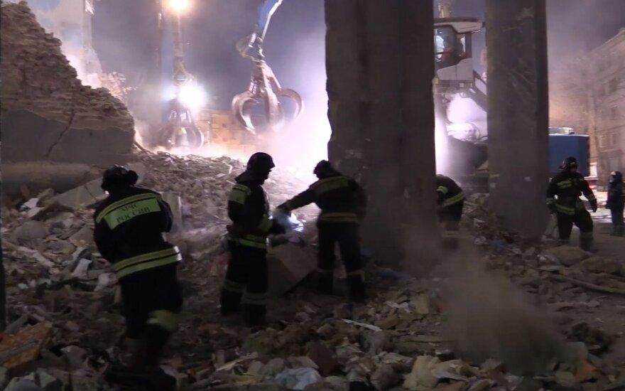 МЧС завершило спасательную операцию в Магнитогорске. Найдены тела 39 погибших