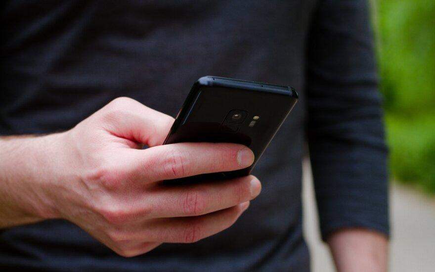 Власти Москвы заплатят почти 3 млн евро за слежку за гражданами через их смартфоны