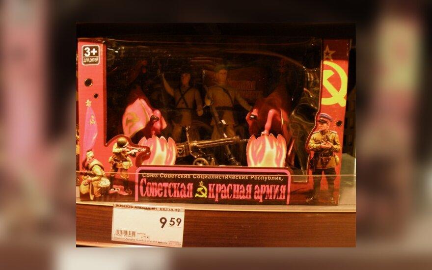 Полиция начала расследование по факту продажи советских солдатиков
