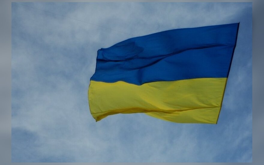 Киев назвал победой решение суда ООН в Гааге по иску к Москве