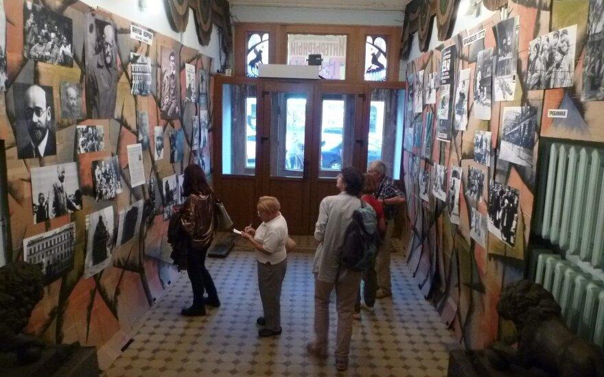 Выставка о Януше Корчаке