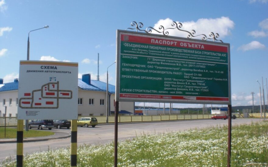 Astravo atominės elektrinės statybų aikštelė (A.Ožarovskij nuotr.)