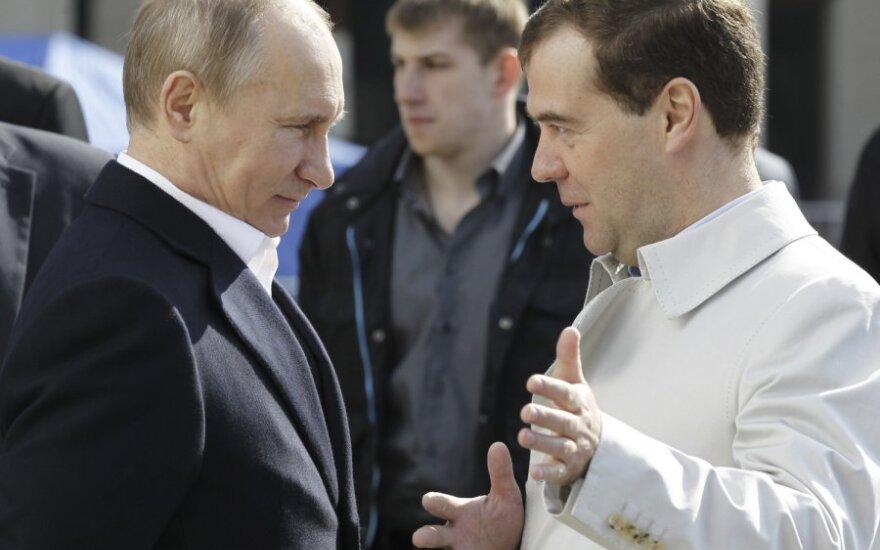 В Москве пройдет инаугурация Владимира Путина