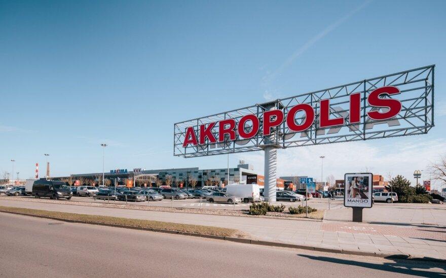 Klaipėdos Akropolis