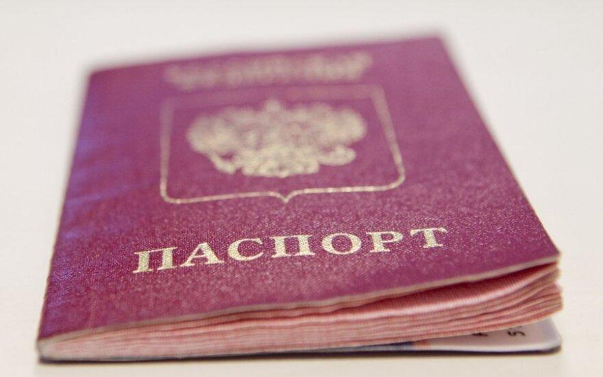 "Опрос ""Левада-центра"": у 72% россиян нет загранпаспортов"