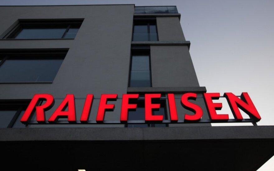 СМИ связали австрийские банки с офшорами окружения Путина и Порошенко