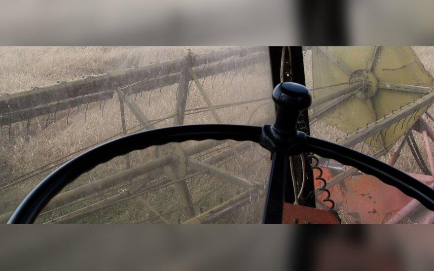 Agrokoncernas будет торговать российской техникой