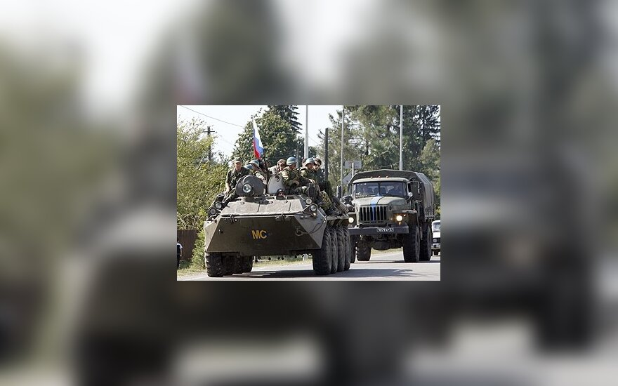 МВД Грузии: Россия захватывает грузинские земли