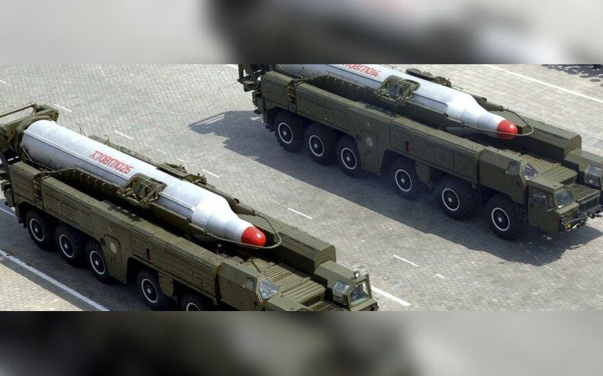 Korea Północna: Wystrzelono rakietę balistyczną dalekiego zasięgu