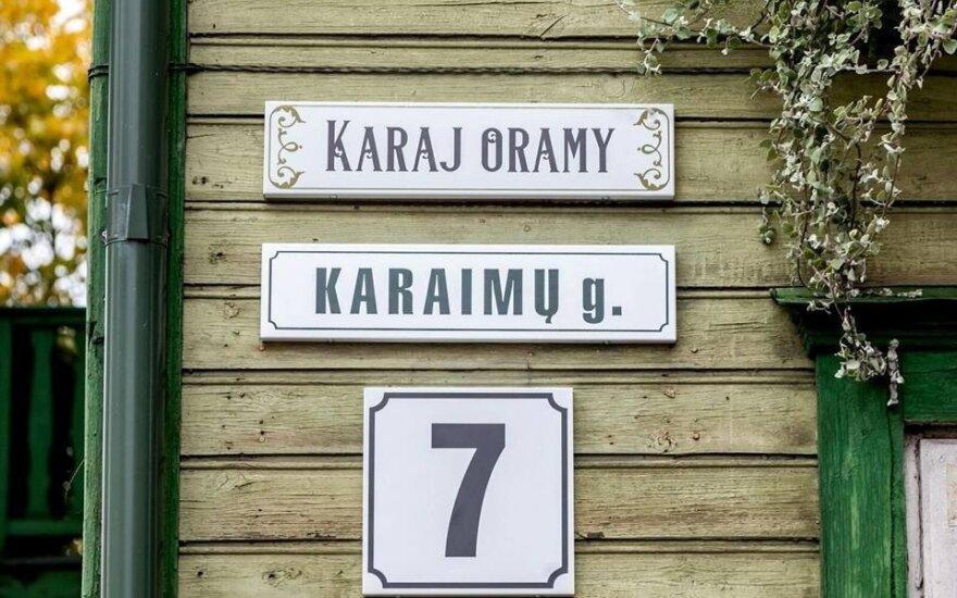 В Вильнюсе появилась табличка на караимском языке