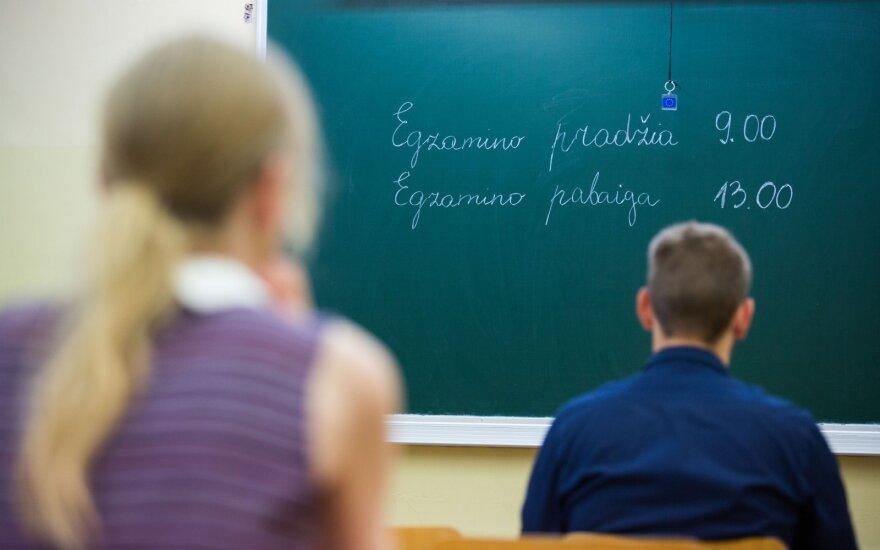 Официально: меняется система поступления в высшие учебные заведения