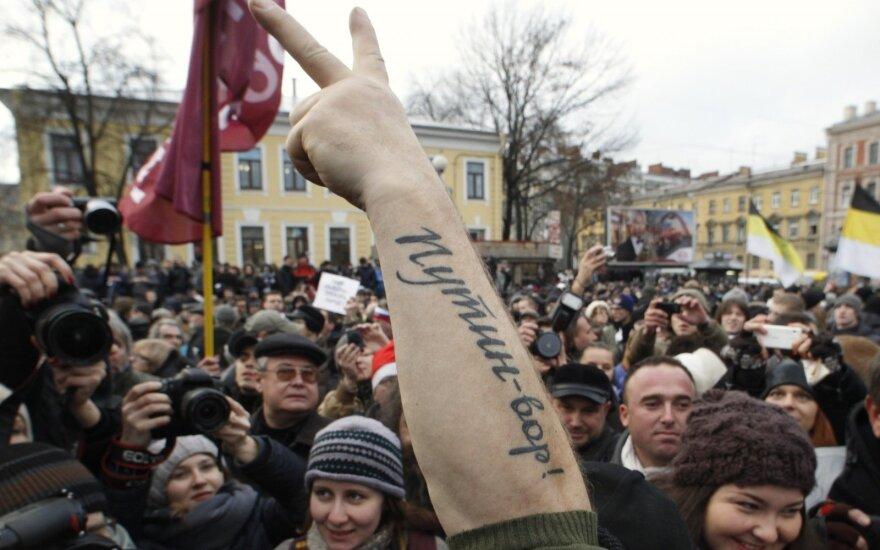В Петербурге не разрешили шествие оппозиции в центре Петербурга
