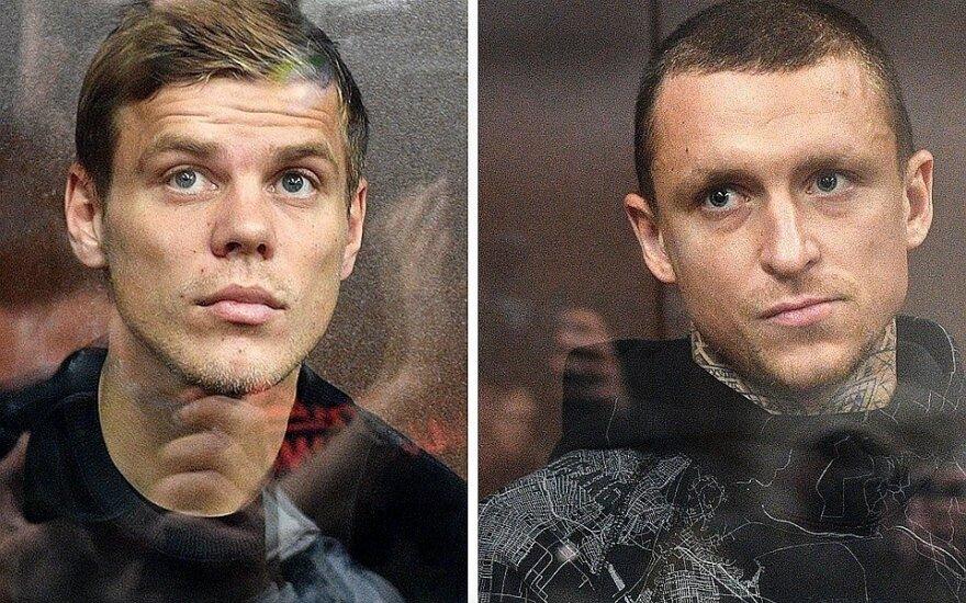 Кокорин и Мамаев останутся в «Бутырке» до 8 апреля
