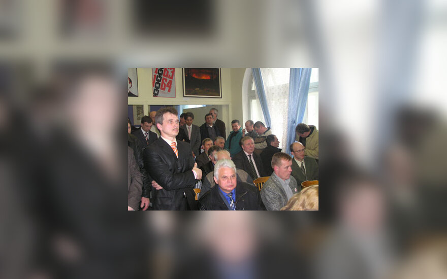 Съезд ОГП Беларуси