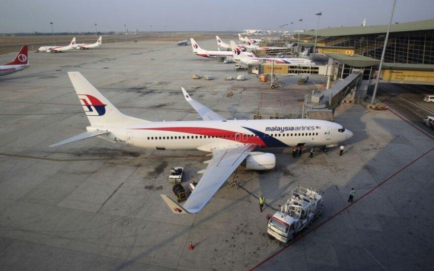 Пропавший Boeing ищут в Индийском океане