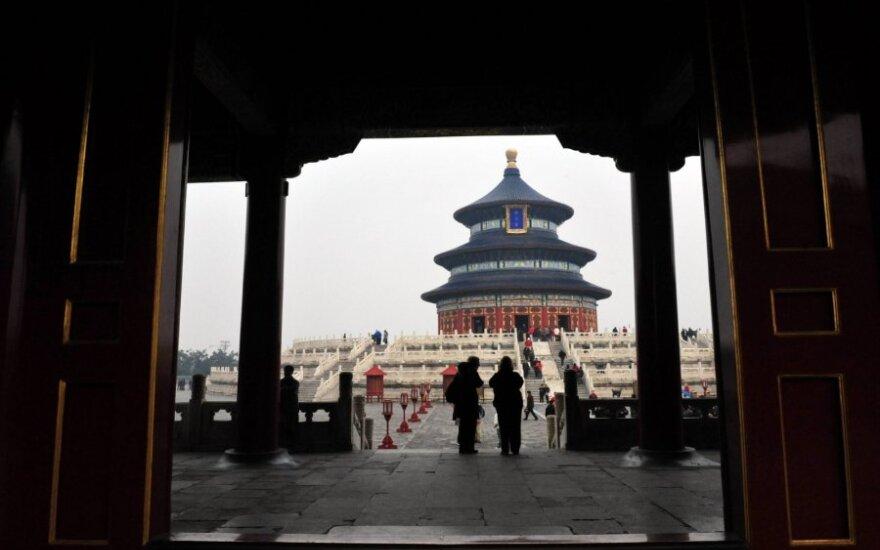 Тысячи китайцев переселят из-за строительства крупнейшего телескопа