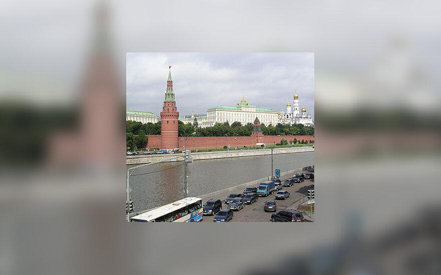 Kremlius, Maskva, Rusija