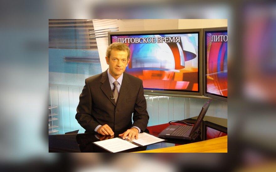 Юрий Кушпело, фото ПБК