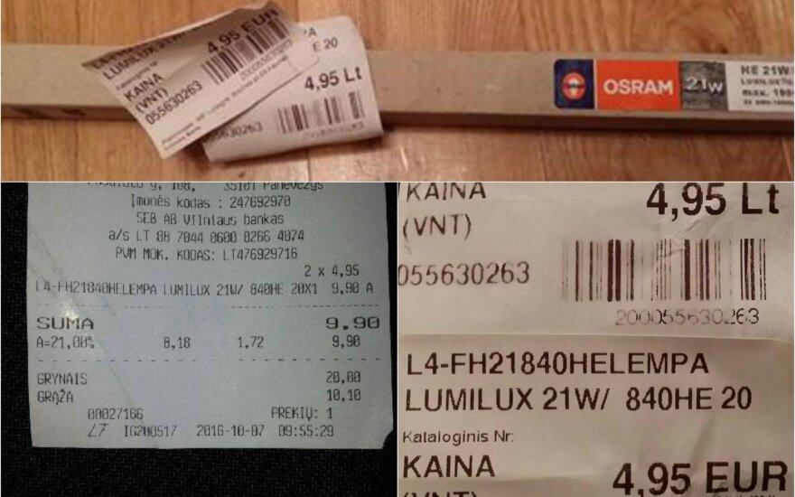 Цена на лампу озадачила: неужели цены меняются 1:1