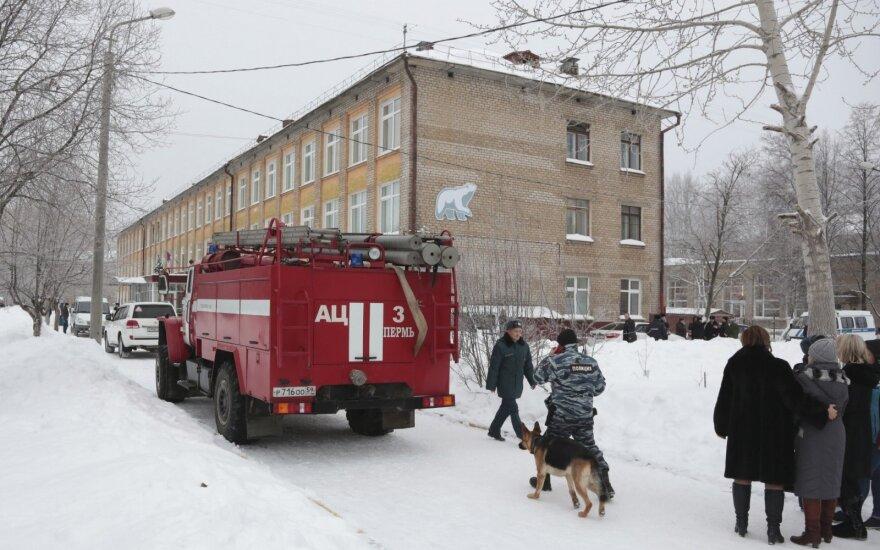 Нападение людей в масках на школу в Перми: ранены 11 учеников и учительница