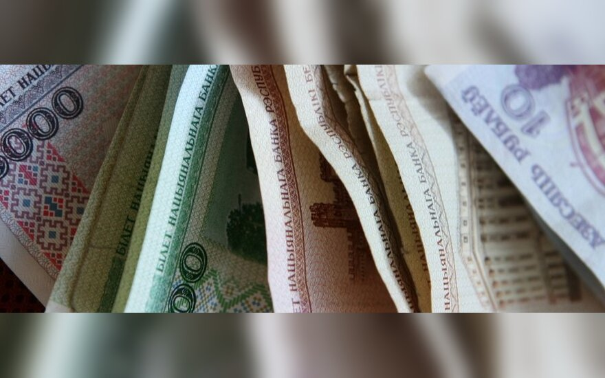 Нацбанк Беларуси опроверг слухи о девальвации