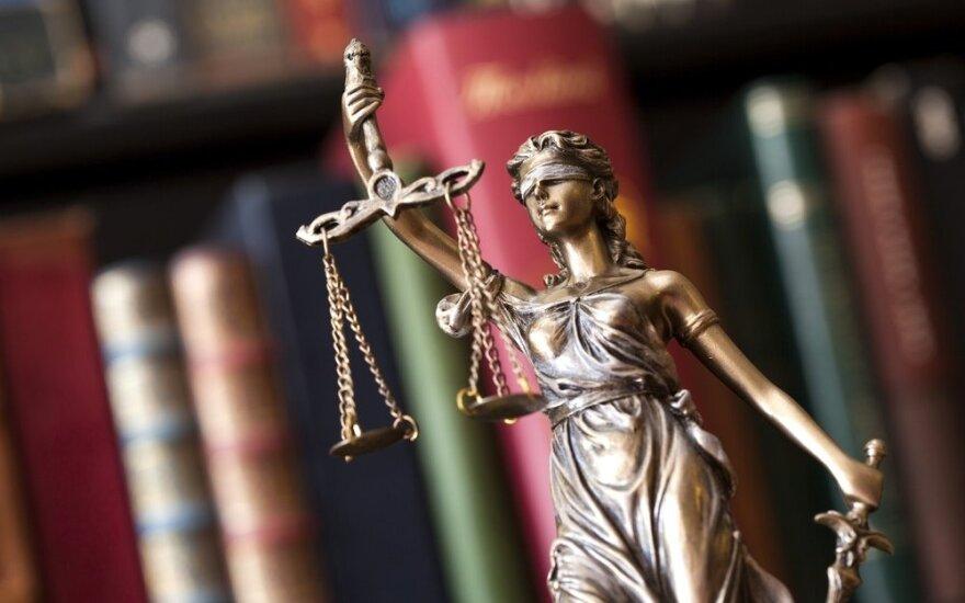 Планируется одобрить создание Европейской прокуратуры