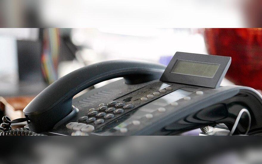 Компания Samsung откроет в Латвии call-центр