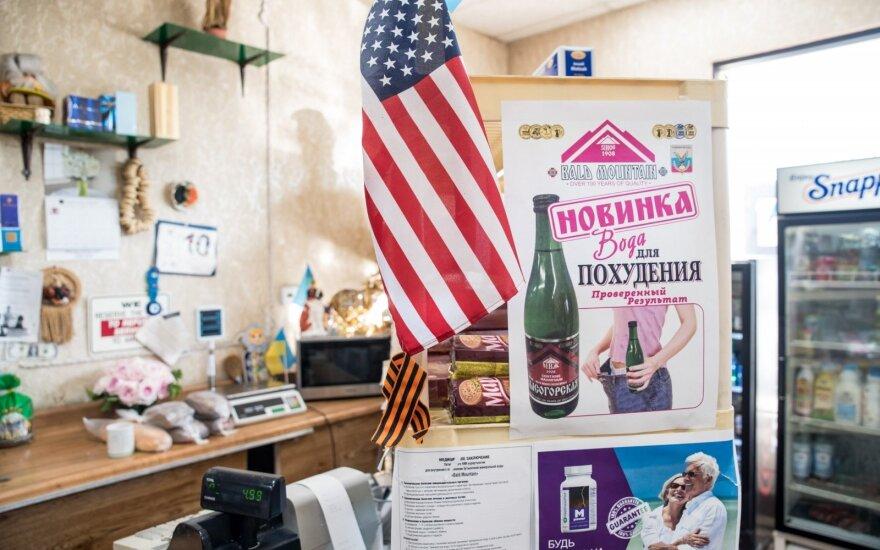 Минобороны РФ предложило назначить 19 июля Днем Русской Америки