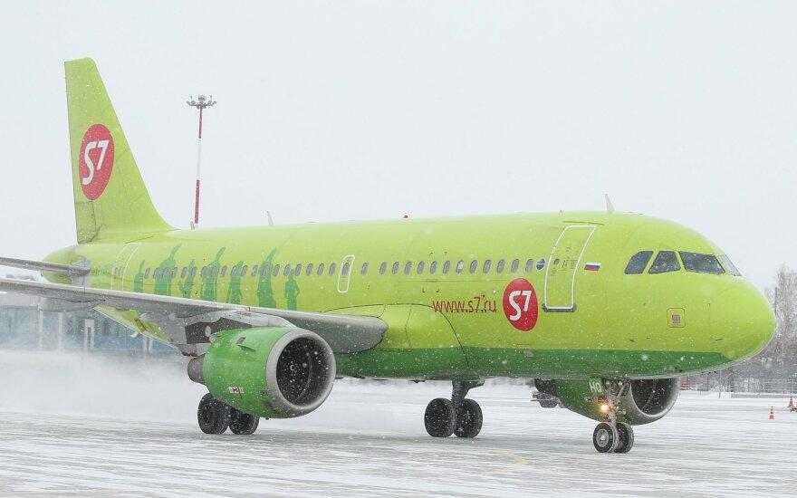 В Москве срочно приземлился самолет из-за угрозы пассажирки взорвать себя