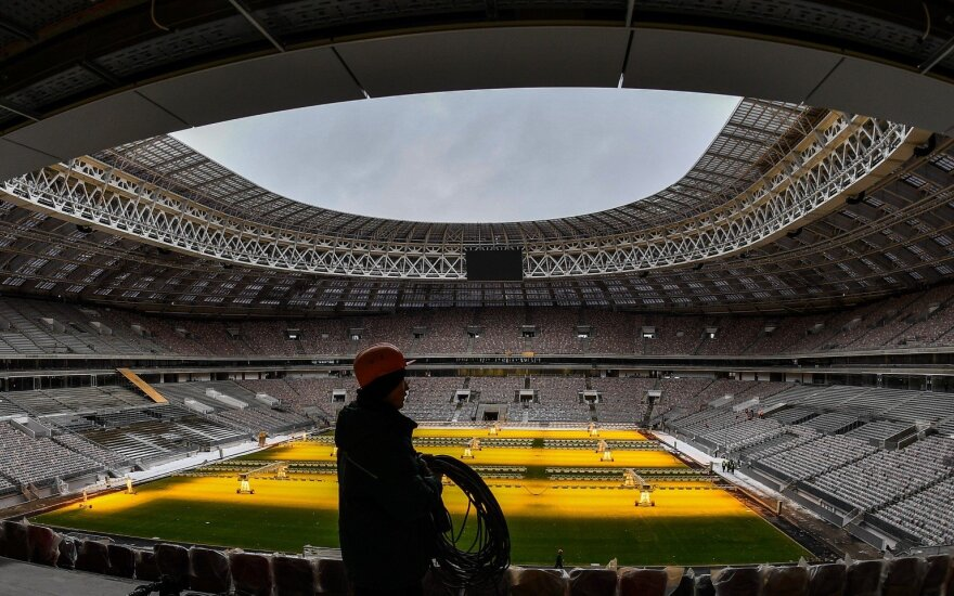 "Maskvos stadionas ""Lužniki"""
