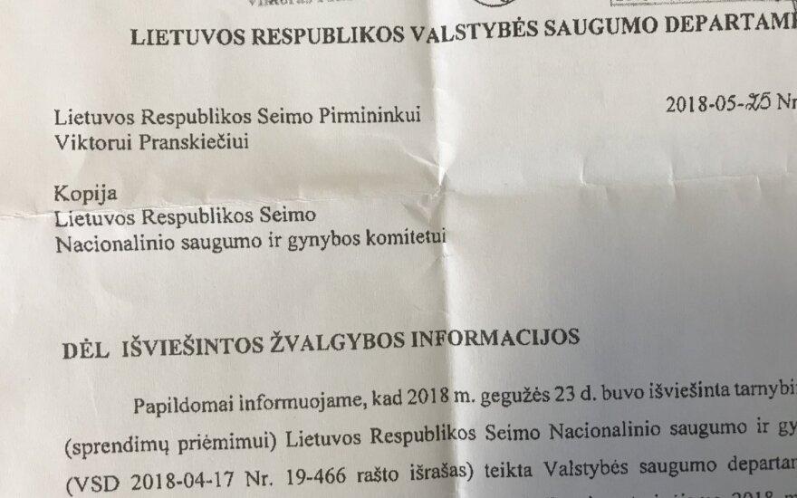 В секретариате спикера Сейма – скандал из-за утечки документов