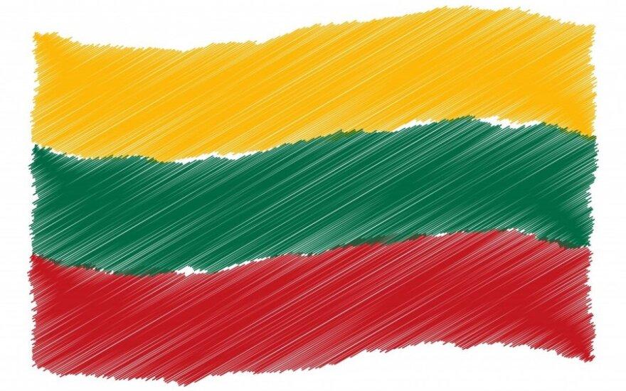 На Украине открыто еще одно почетное консульство Литвы