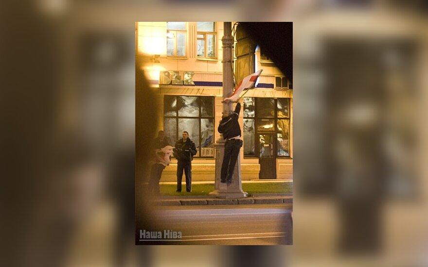 """Флаги в центре Минска, фото Юлии Дорошкевич""""Наша Нiва"""""""