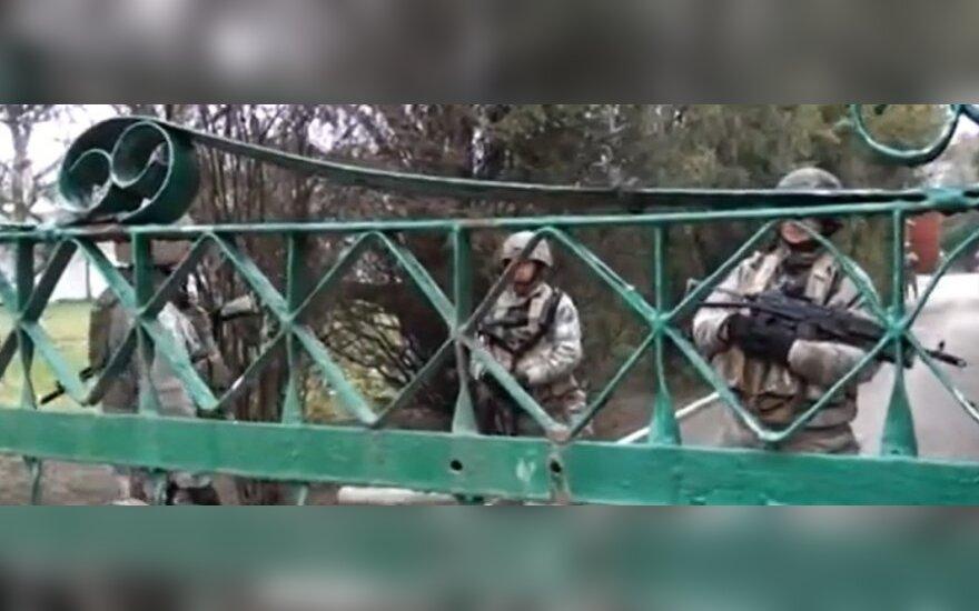 Украинские десантники заняли объект ЧФ России под Херсоном