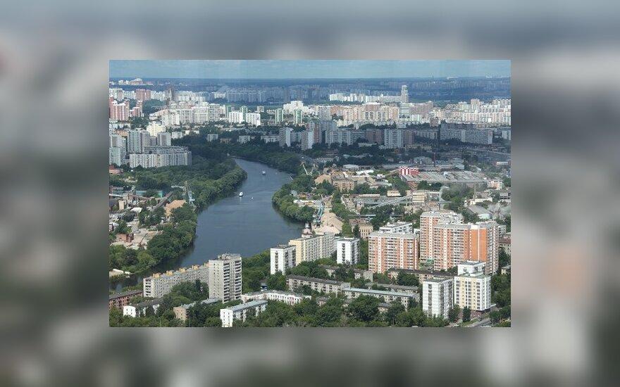 На митинг обманутых дольщиков в Москве вышли около полутора тысяч человек