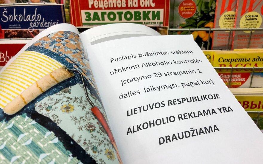 Сейм решение о рекламе алкоголя в зарубежных изданиях примет весной