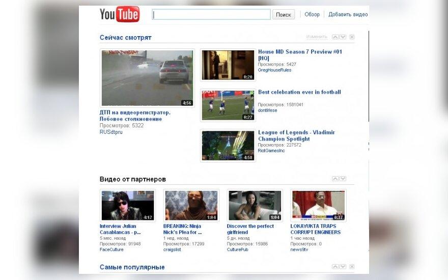 На YouTube сняли ограничения длительности видео