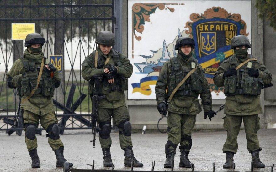 Литва и еще 11 стран осудили агрессию России на Украине