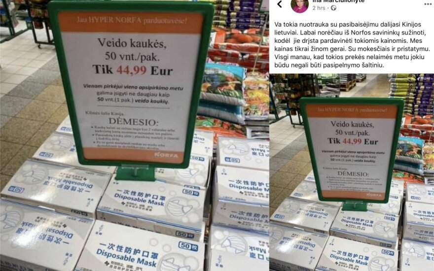 В ответ на критику посла в связи с ценами на маски Norfa ответила: помогите купить дешевле