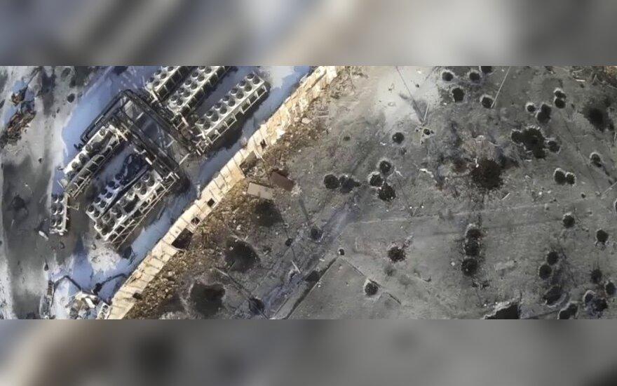 Специалисты в США создали 3D-карту уничтоженного Донецкого аэропорта