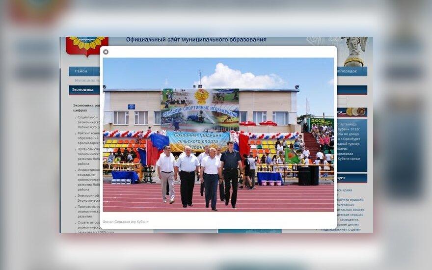 """Кубанские чиновники посетили стадион с помощью """"Фотошопа"""".Фото - labinskadmin.ru"""