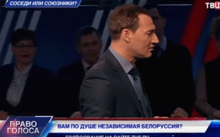 """Белорусский вечер на российском ТВ: """"Вам по душе независимая Белоруссия?"""""""