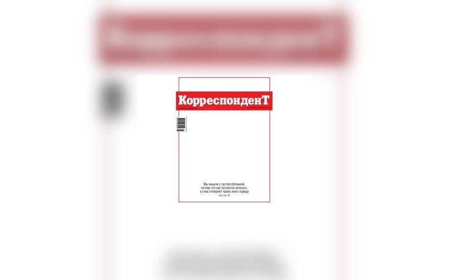 """Обложка """"Корреспондента"""", фото Lenta.ru"""