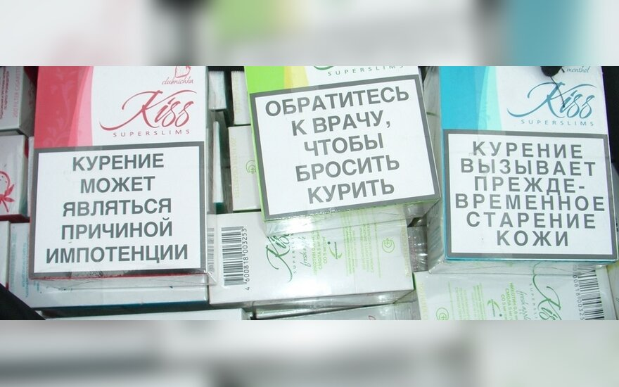 На белорусско-литовской границе задержана крупная партия контрабандных сигарет