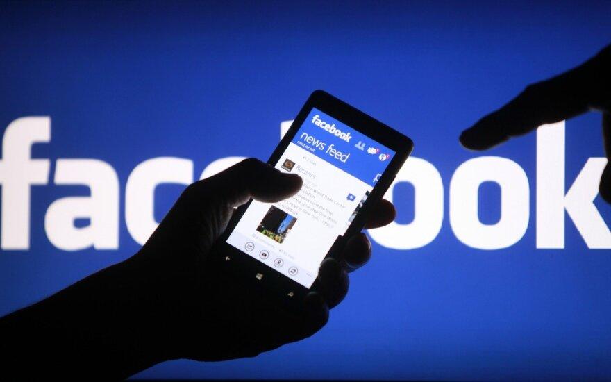 Na Facebooku rozprzestrzenia się wirus
