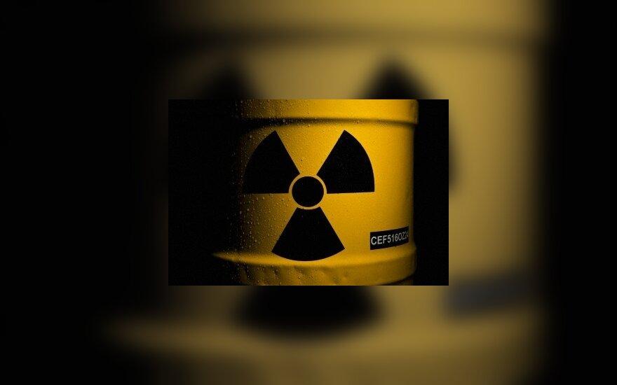 Повышенный уровень радиации отмечен на еще одной АЭС в Японии