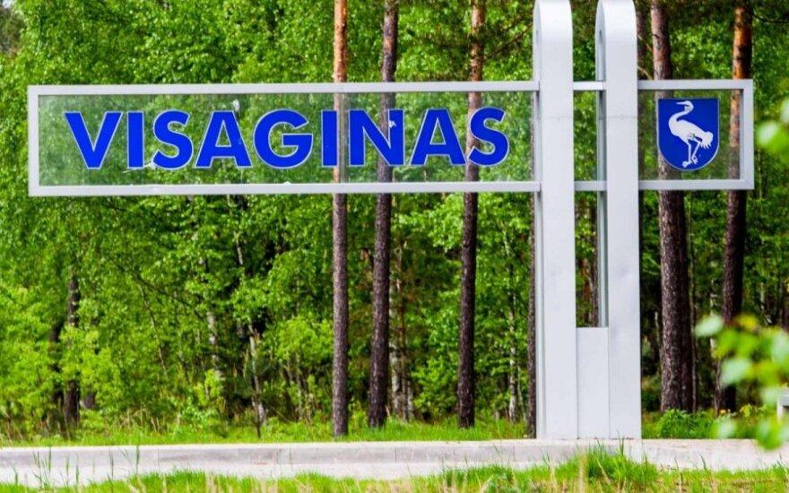Обсуждаем: висагинцы предлагают амбициозный проект - заменить АЭС дата-центром